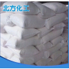 供应砂浆羟丙基甲基纤维素