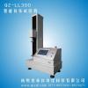 供应QZ-LL300纸张立式拉力仪