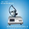 供应QZ-STS【智能纸张撕裂度测试仪】