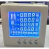供应增强版三相电力质量监控仪