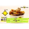 供应【安徽韩国料理餐饮加盟|韩国料理厨师培训】-【蜜秘鸡地加盟代理】