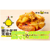 供应【安康韩国料理店|韩国料理店加盟】-【蜜秘鸡地韩国料理】