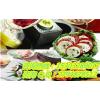 供应【白城韩式料理|韩餐料理加盟】-蜜秘鸡地1天收入大于2月工资