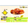 供应【保定韩国料理|保定八道江山韩国料理】蜜秘鸡地炸鸡小吃店