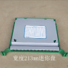 供应小型ODF盘一体化托盘