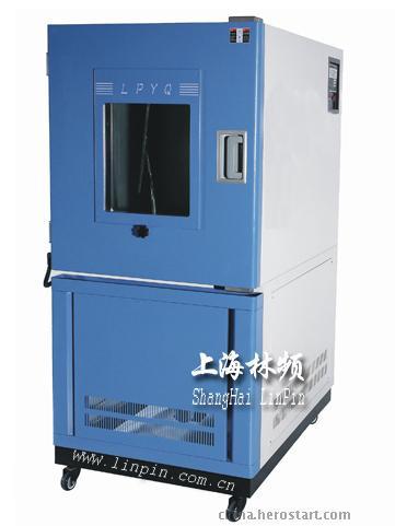 供应砂尘试验箱-防尘试验机-试验机上海