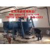 供应3-5吨高效节能饲料机组