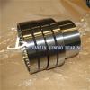 供应天津轧机轴承|天津轧机轴承厂家选嵩海华工|轧机轴承便宜