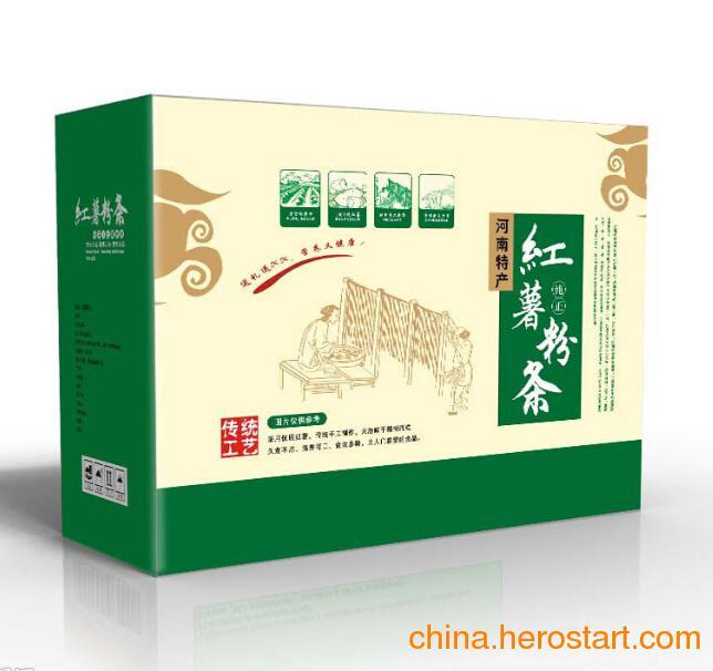供应郑州纸箱生产厂家