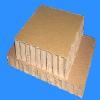安徽电子仪器仪表包装价格【兴易包装】安徽电子仪器仪表包装厂家