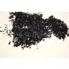 供应果壳活性炭_果壳活性炭过滤纯水杂质(图)_钰恒源净水