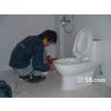 供应南京卫生间主排水管漏水维修安装阀门水龙头淋浴花洒软管