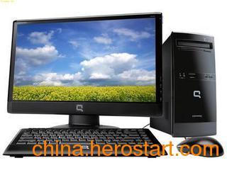 供应广州废旧电脑回收,广州二手电脑回收公司