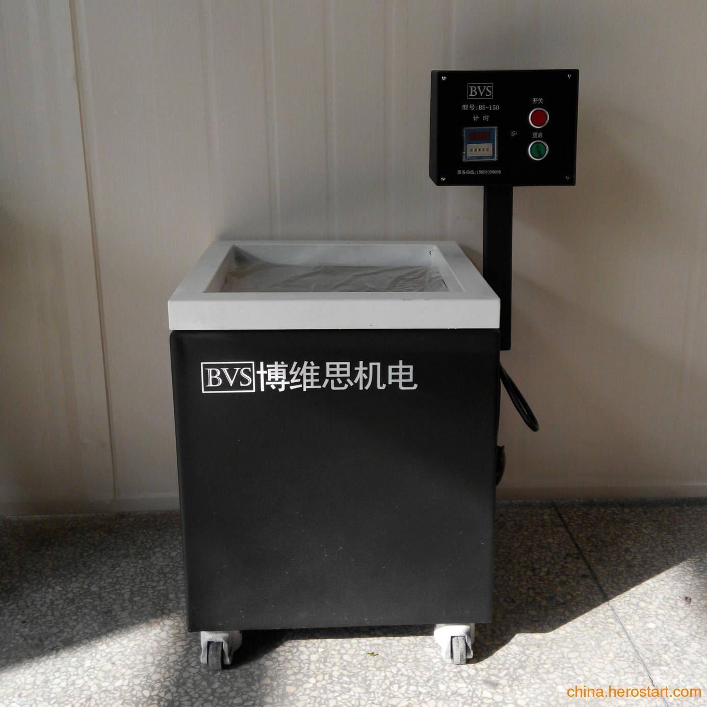 供应温州磁力抛光机/浙江博思BS-160高品质抛光设备