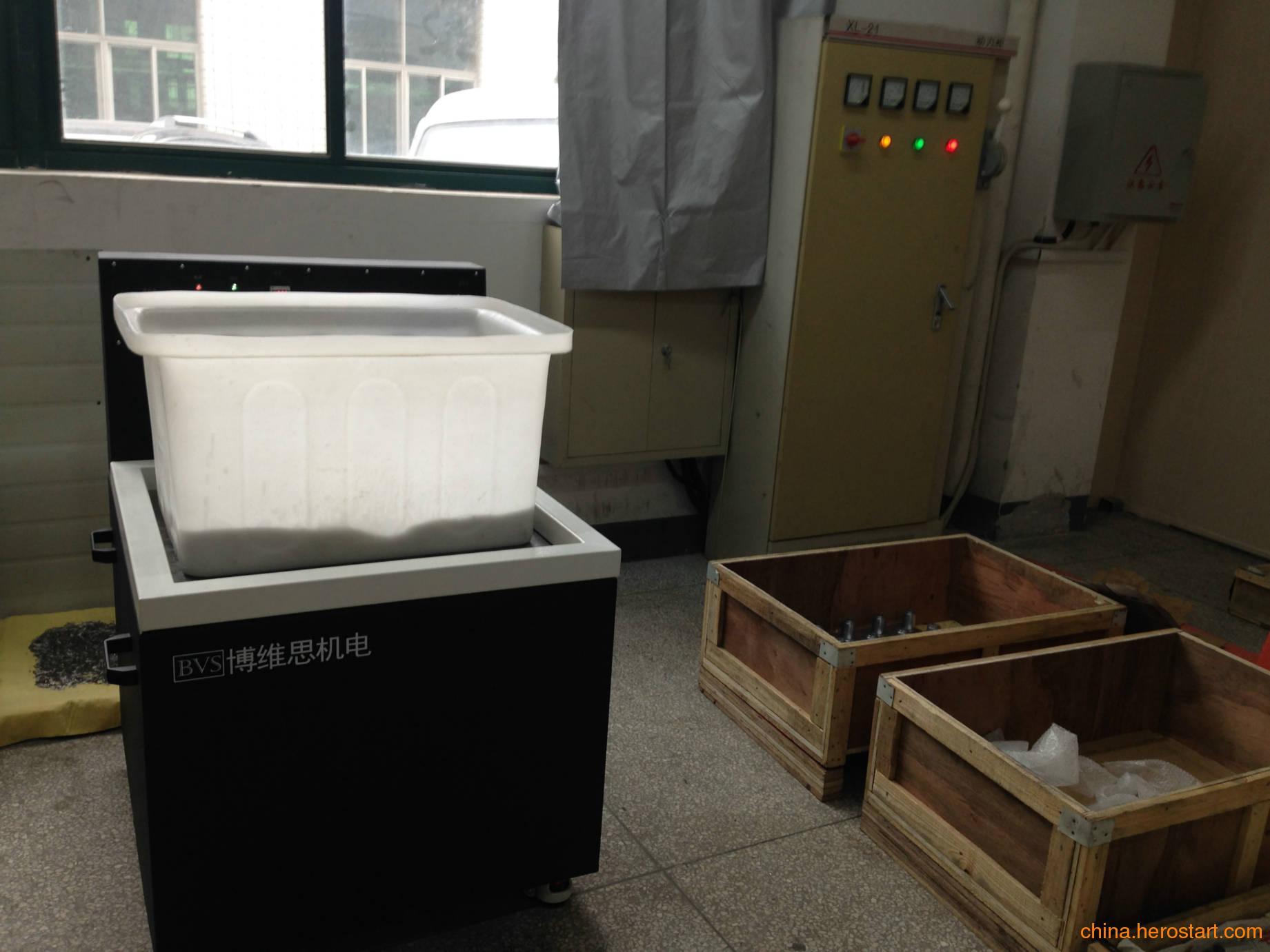 供应山东磁力抛光机/浙江博思BS-150磁力研磨机