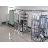 供应净水机|商用净水机(图)|怡弧环保科技