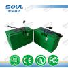 供应S110-12SLE 磷酸铁锂动力锂电池