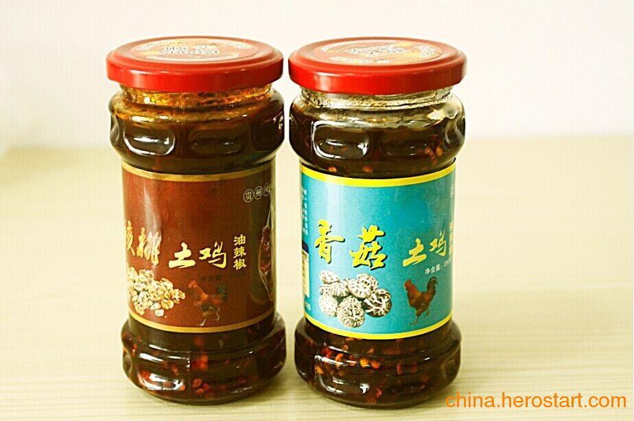 供应核桃油辣椒