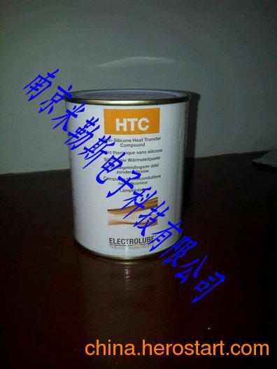 供应HTC01K无硅散热膏