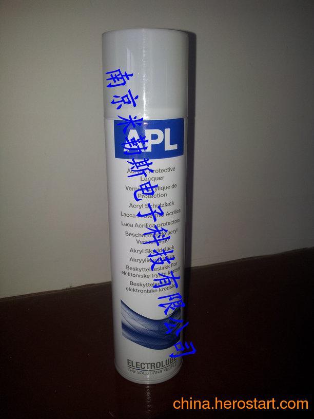 供应APL400H,APL05L三防漆