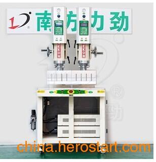 广州厂家供应双头超声波塑料熔接机