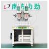 广州厂家供应双头声波塑料熔接机