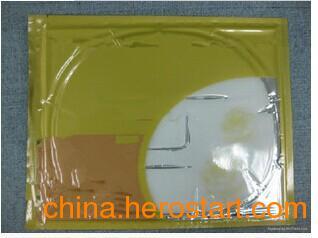 供应水晶面膜,骨胶原面膜,透明水性吸收面膜/眼膜包装封口机