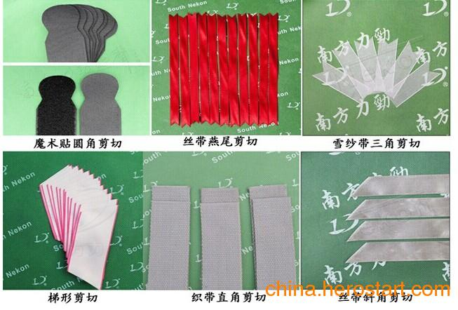 广州厂家供应超声波丝带剪切机
