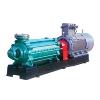供应DY型卧式多级离心油泵