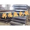供应进口合金结构钢4140 进口合金结构钢