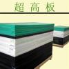 供应板材|塑料板材(图)|长青管业