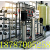 供应云南医药超纯水设备、纯化水设备F725200-400不锈钢材质