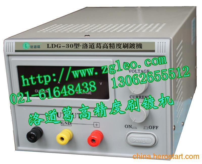 供应洛道葛LDG-100A电刷镀锡设备