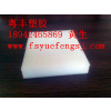 供应乌兰浩特市PCTFE棒 白色聚三氟乙烯板