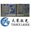 供应广东光纤激光镭雕机厂家|流水线产品激光镭雕打标机厂家|金属镭雕机