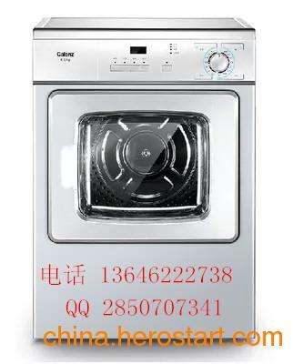 供应格兰仕烘干机 家用滚筒干衣机 投币干衣机6公斤 全国联保送压力锅