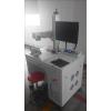 温州大鹏激光供应光钎激光打标机10瓦