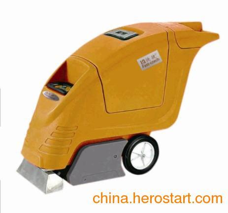 供应地毯清洁机械设备
