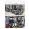 供应奥凯一体化供水系统_二次供水系统工程_广西合山二次供水设备