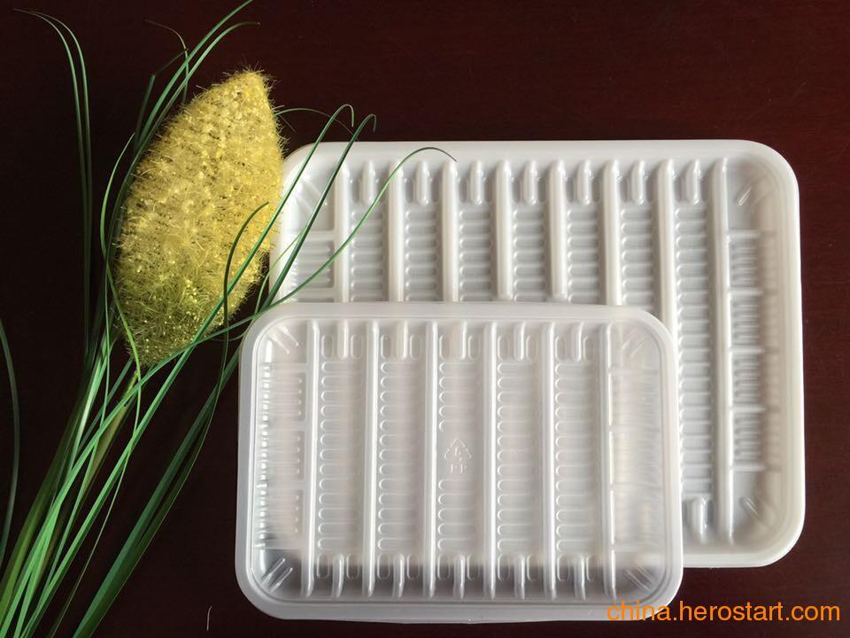 供应东莞厂家定做食品打包盒 一次性PP食品打包盒 安全环保无毒