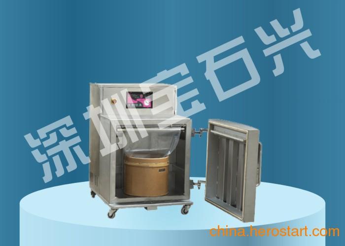 供应宝石兴 DZ650立式真空包装机