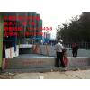 供应不锈钢防洪挡水板的维修价格