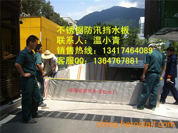 供应地下室铝合金防洪挡水板有没有新的产品?