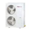 供应 使用青岛中央空调时产生异味的原因