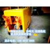 供应云南双液调速高压注浆泵