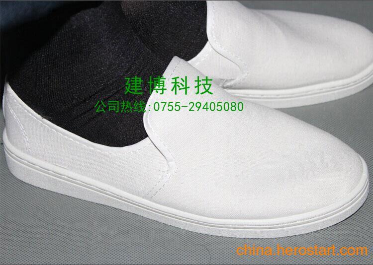 供应防静电帆布中巾鞋净化鞋劳保用品工作鞋 防护鞋洁净鞋 食品无尘鞋