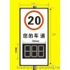 供应南京仲子路停车场电子眼超速车辆拍照系统