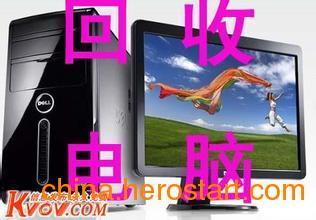 供应苏州二手电脑回收 苏州二手电脑市场