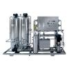 供应昆明ro纯化水设备厂家