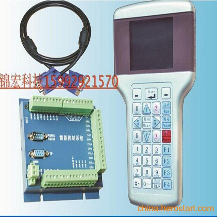 供应自动5轴焊锡机控制系统焊锡机控制器四轴焊锡机控制卡可导CAD文件
